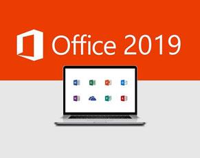 banner office 2019 2